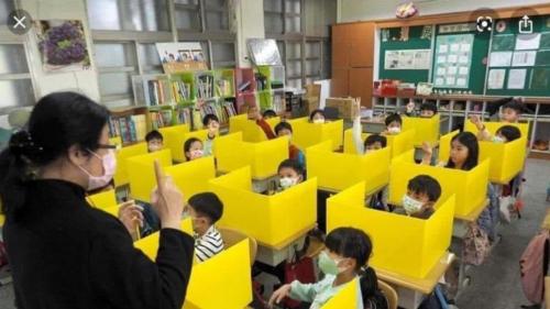 Taiwan-ecole-coronavirus-8805e2-0@1x
